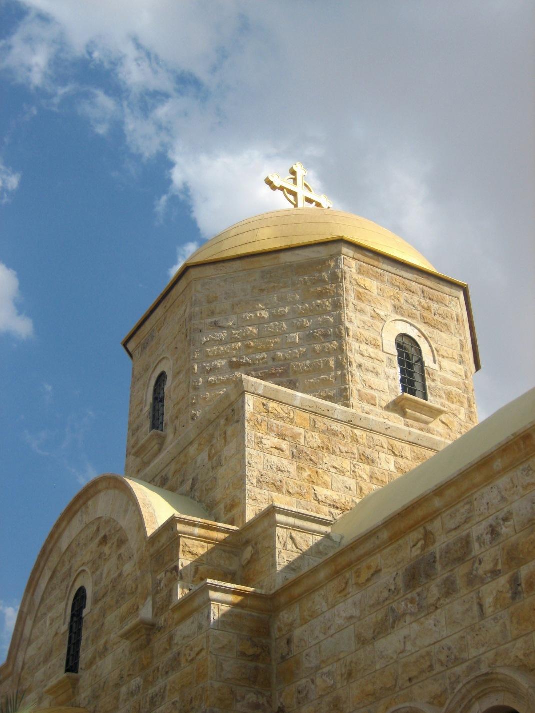 Church at Baptism Site